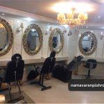 قاب آینه آرایشگاهی دیاکو