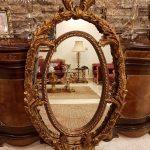 قاب آینه گوهر