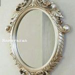 قاب آینه صبا