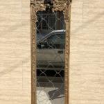 قاب آینه تابناک